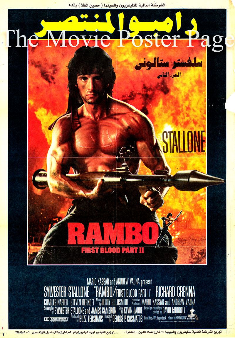 Pictured is an Egyptian promotional poster for the 1985 George P. Cosmatos film Rambo: First Blood Part II starring Sylvester Stallone as John Rambo.