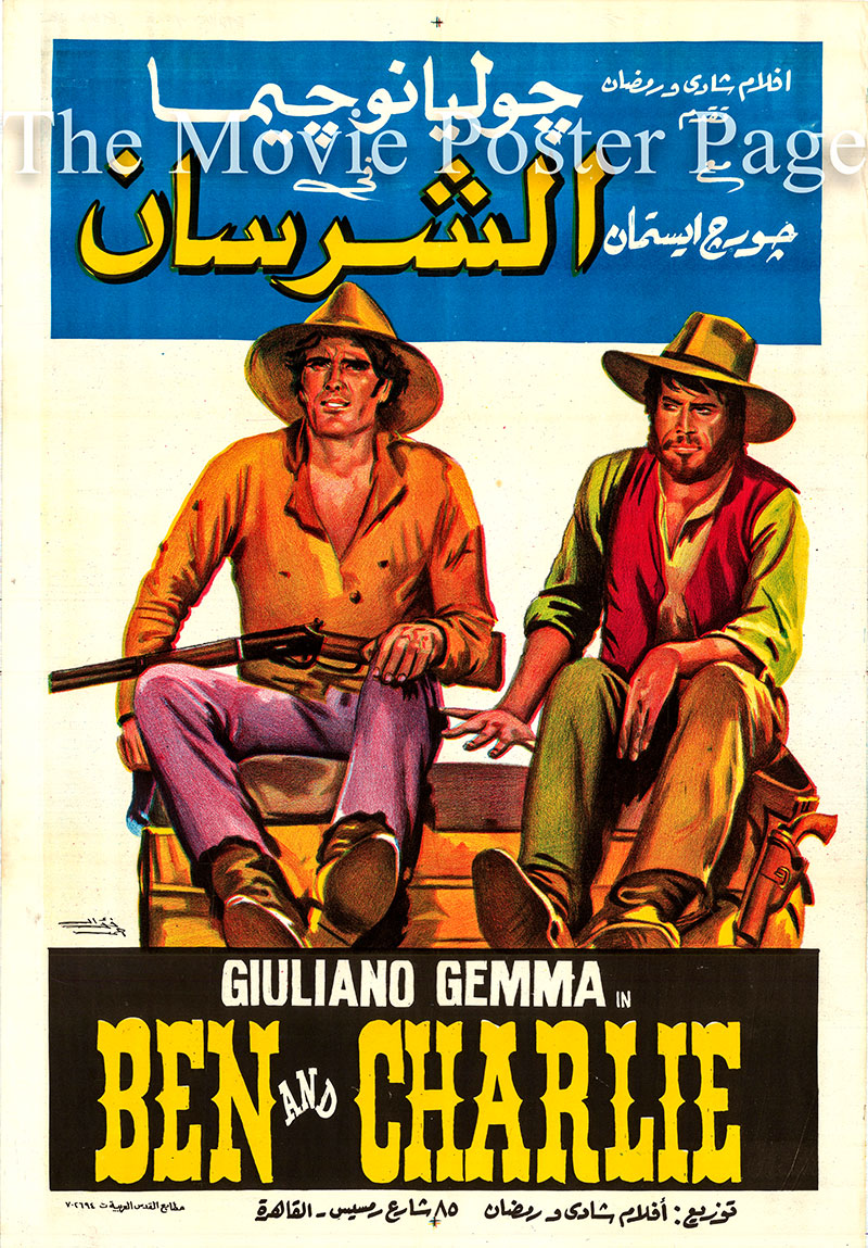 Pictured is an Egyptian promotional poster for the 1972 Michele Lupo film Ben and Charlie starring Giuliano Gemma.