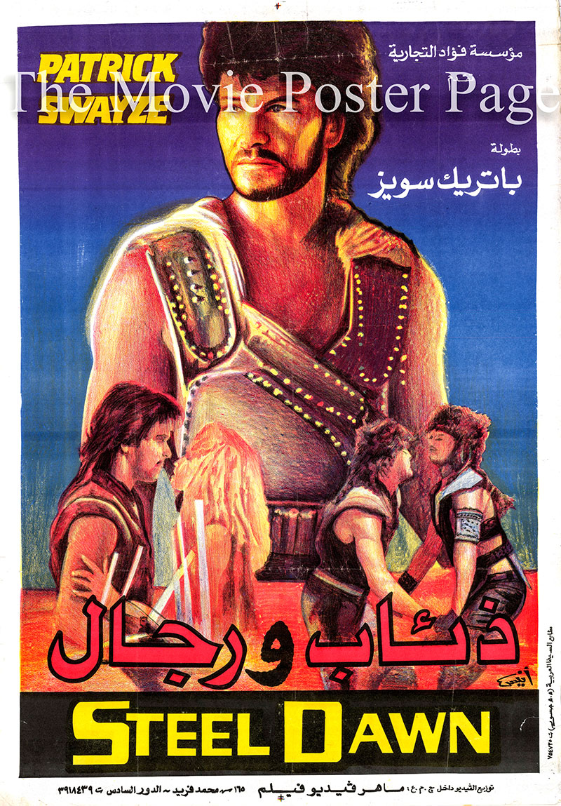 Pictured is an Egyptian promotional poster for the 1987 Lance Hool film Steel Dawn starring Patrick Swayze as Nomad.