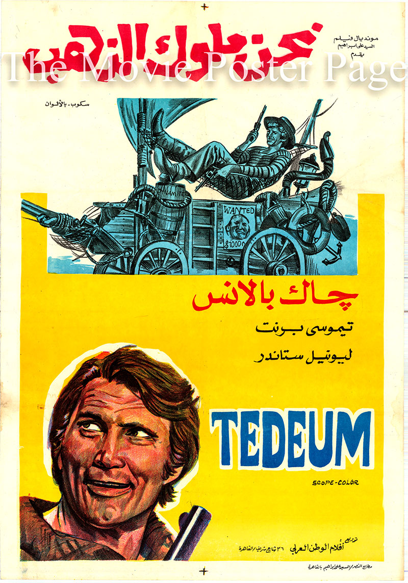 Pictured is an Egyptian promotional poster for the 1972 Enzo G. Castellari film Tedeum starring Jack Palance.