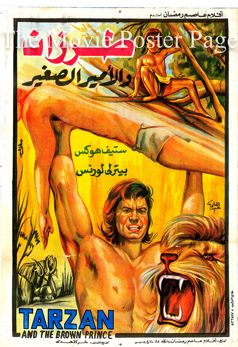 Pictured is an Egyptian promotional poster for the 1972 Manuel Caño film Tarzan and the Brown Prince starring Steve Hawkes.