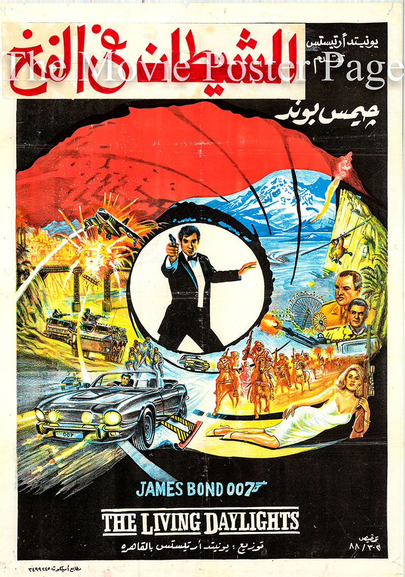 Pictured is an Egyptian promotional poster for the 1987 John Glen film The Living Daylights starring Timothy Dalton.