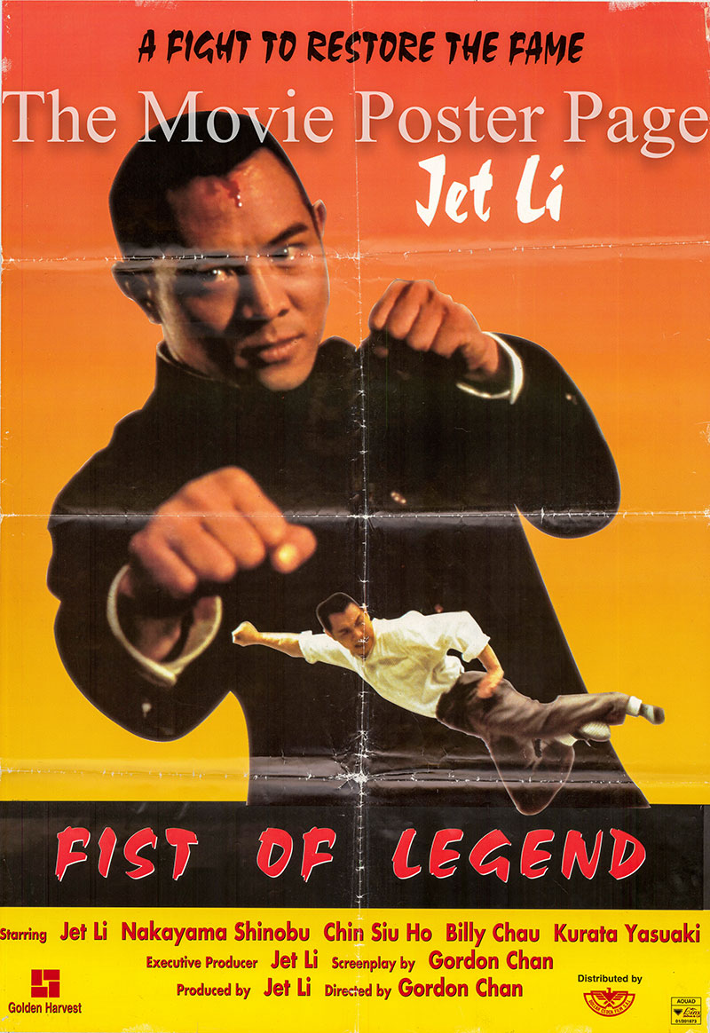Pictured is a Lebanese promotional poster for the 1994 Gordon Chan film Fist of Legend starring Jet Li.