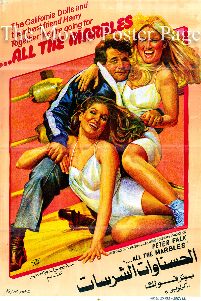 Pictured is an Egyptian promotional poster for the 1981 Robert Aldrich film All the Marbles starring Peter Falk.