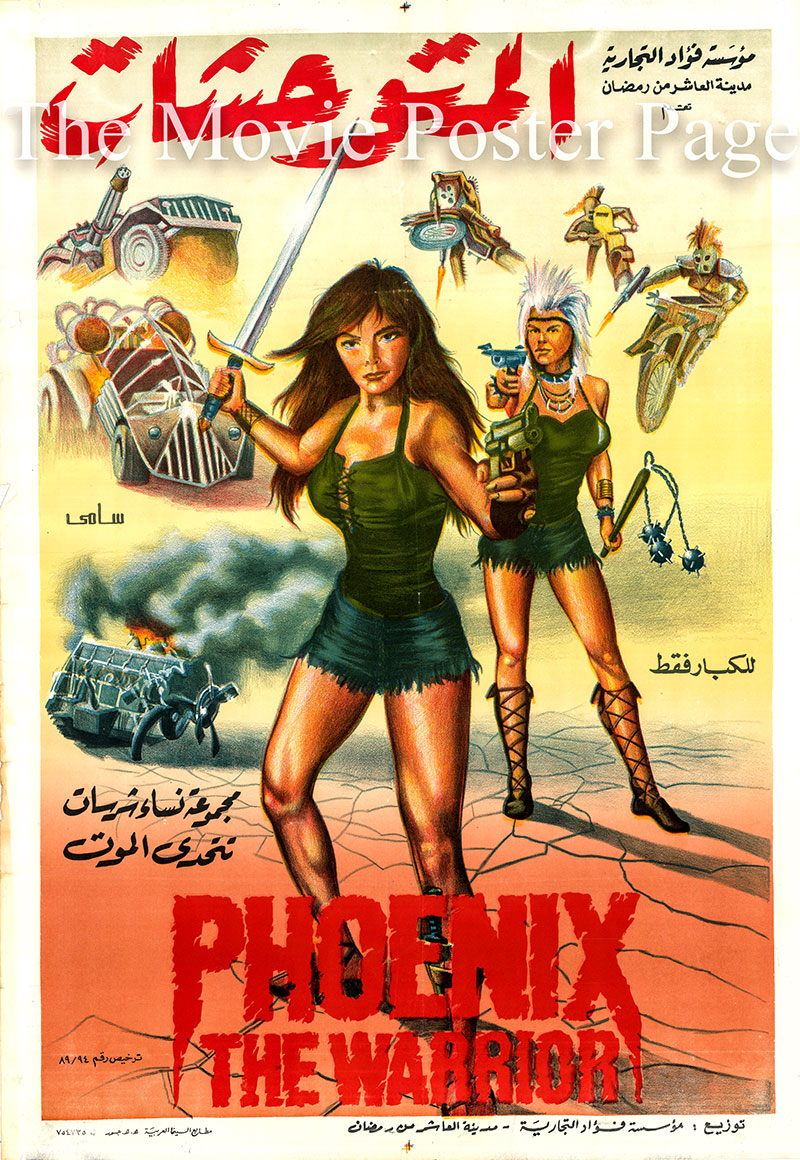 Pictured is an Egyptian promotional poster for the 1988 Robert Hayes film Phoenix the Warrior starring Persis Khambatta as Cobalt.