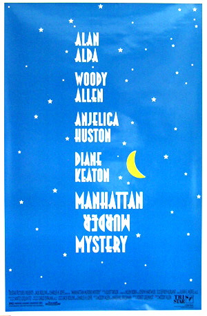 Pictured is a US one-sheet promotional poster for the 1993 Woody Allen film Manhattan Murder Mystery starring Woody Allen and Diane Keaton.