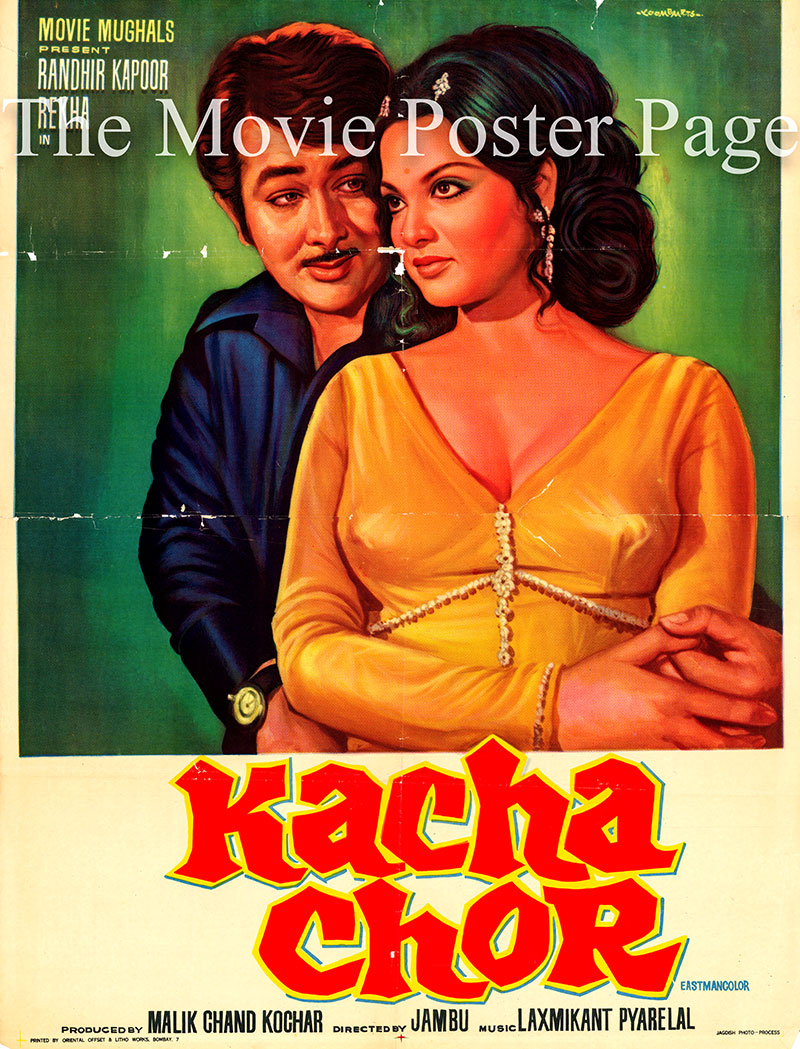 Pictured is an Indian promotional poster for the 1977 Jambu film Kacha Chor starring Randhir Kapoor.