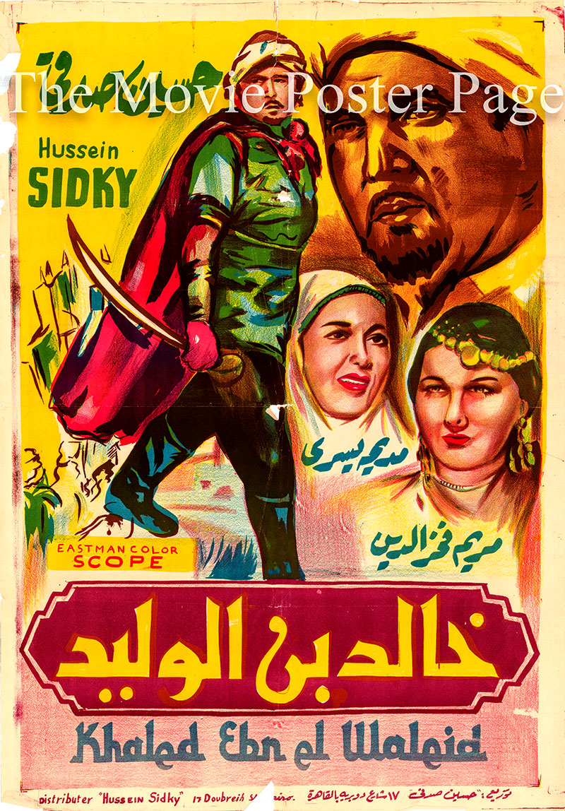 Pictured is an Egyptian promotional poster for the 1958 Hussein Sedki film Khalid ibn al-Walid starring Hussein Sedki.