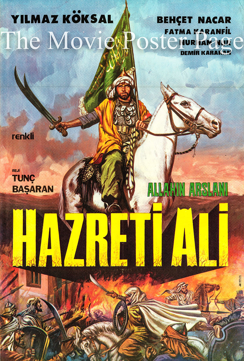 Pictured is a Turkish one-sheet promotional poster for the 1969 Tunc Basaran film Hezreti Ali starring Yilmaz Koksal.