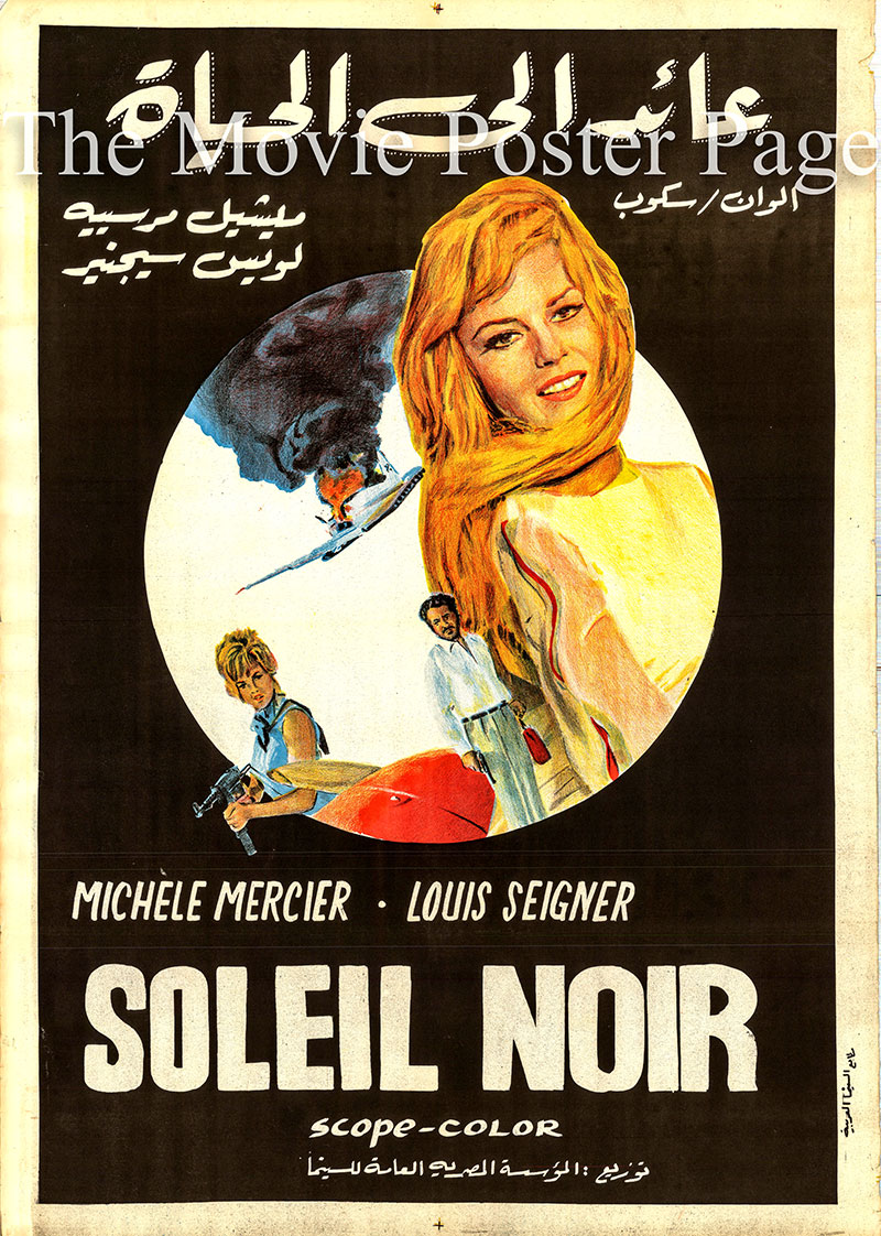 Pictured is an Egyptian promotional poster for the 1966 Denys de La Patelliere film Black Sun starring Michele Mercier.