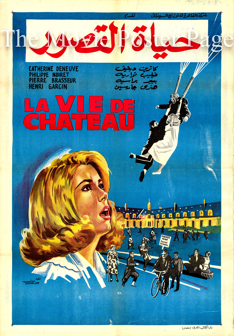 Pictured is an Egyptian promotional poster for the 1966 Jean-Paul Rappeneau film La vie de chateau starring Catherine Deneuve.