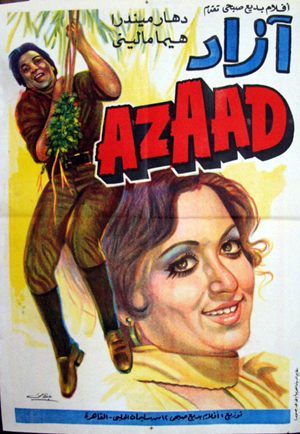 Pictured is an Egyptian promotional poster for the 1978 Pramod Chakravorty film Azaad starring Hema Malini and Dharmendra.