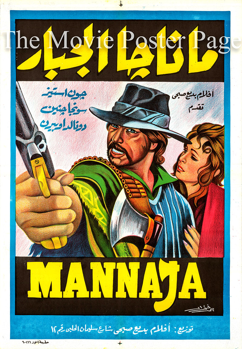 Pictured is an Egyptian promotional poster for the 1977 Sergio Martino film Mannaja starring Maurizio Merli.