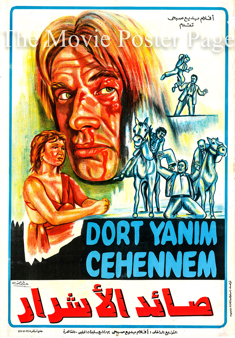 Pictured is an Egyptian promotional poster for the 1982 Cetin Inanc film Dort Yanim Cehennem starring Cuneyt Arkin.