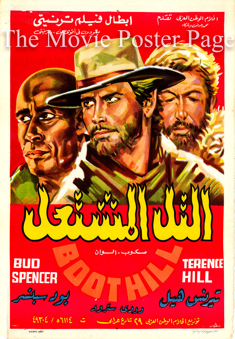 Pictured is an Egyptian promotional poster for the 1969 Giuseppi Colizzi film Boot Hill starring Terence Hill, Woody Strode and Bud Spencer.