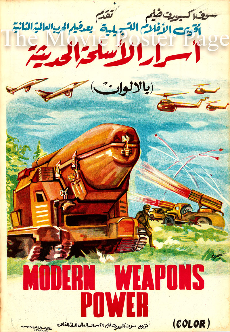 Pictured is an Egyptian promotional poster for the Soviet Export documentary film Modern Weapons Power.