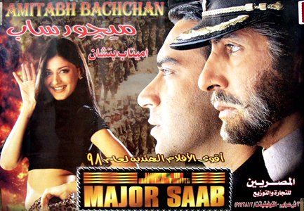 Pictured is an Egyptian promotional poster for the 1998 Tinnu Anand film Major Saab starring Amitabh Bachchan.