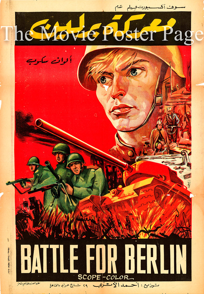 Pictured is an Egyptian Soviet export promotional poster for the 1949 Mikheil Chiaureli film The Fall of Berlin starring Mikheil Gelovani as Marshal Josef Stalin.
