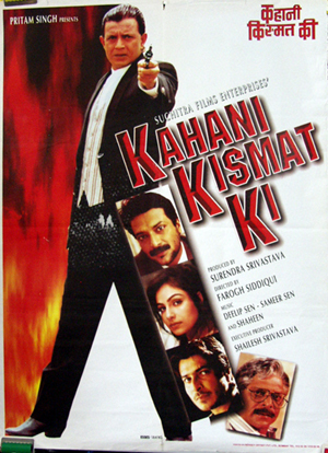 Pictured is an Indian one-sheet promotional poster for the 1973 Arjun Hingorani film Kahani Kismat Ki starring Dharmendra.