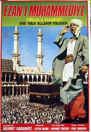 Pictured is a Turkish promotional poster for the 1973 Cetin Inanc film Black-Skinned Bilal.