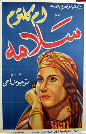 movie poster collecting salama 1945