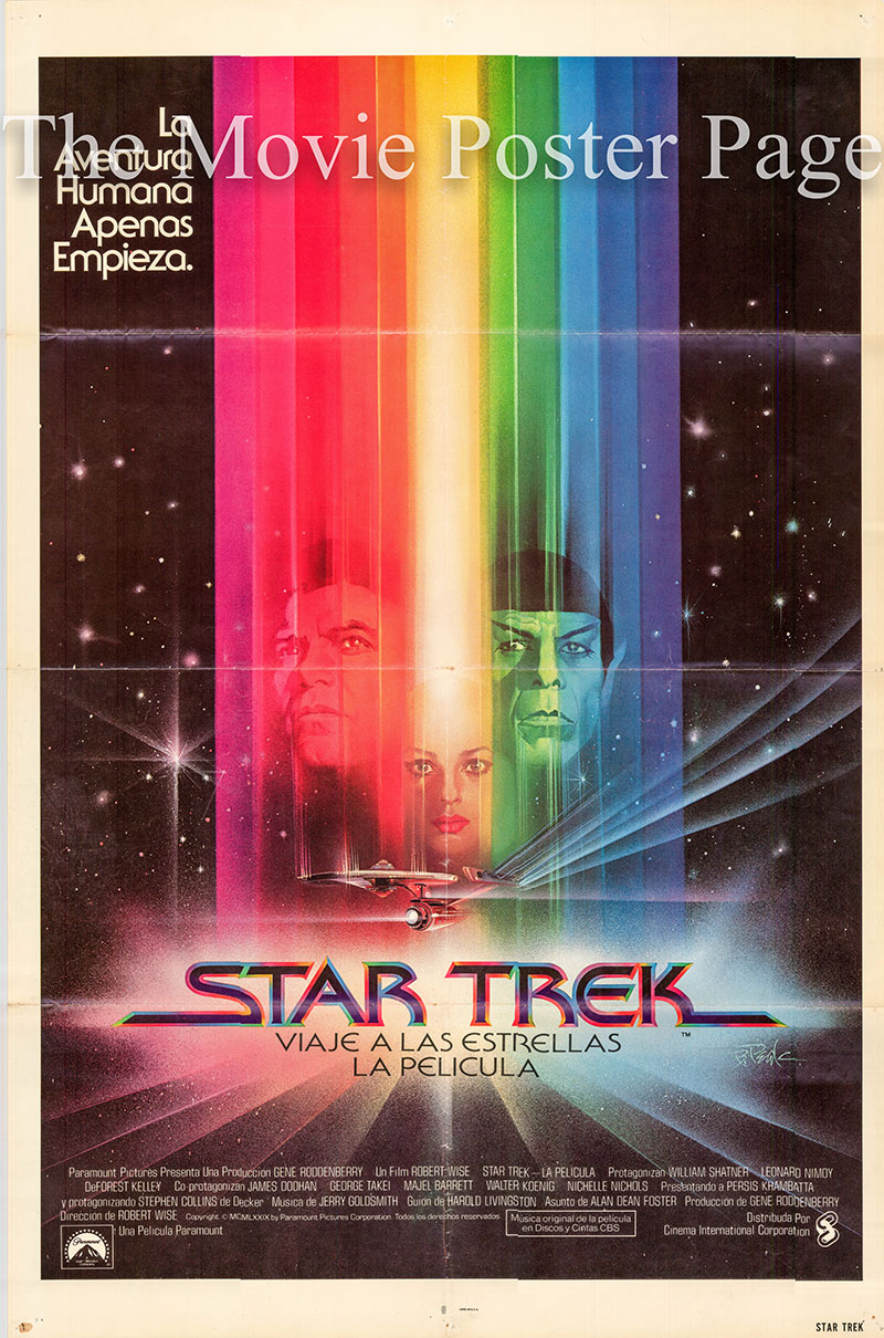 Pictured is a Spanish one-sheet poster for the 1979 Robert Wise film Star Trek starring Leonard Nimoy as Spock.