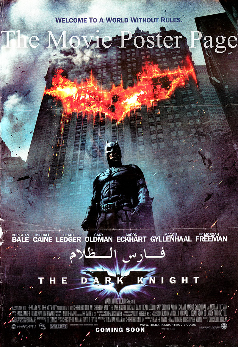 Pictured is an Egyptian promotional poster for the 2008 Christopher Nolan film The Dark Knight starring Christian Bale and Heath Ledger.