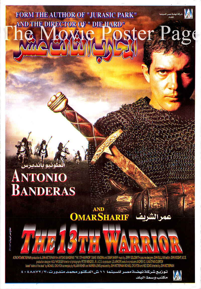 Pictured is an Egyptian promotional poster for the 1999 John McTiernan film The 13th Warrior starring Antonio Banderas.