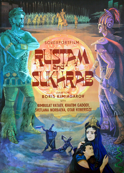 Pictured is Soviet Export promotional poster for the 1972 Boris Kimyagarov film Rustam and Suhrab starring Bimbolat (Bibo) Vataev as Rustam and Hashim Gadoev as Suhrab.