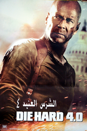 Pictured is an Egyptian promotional poster for the 2007 Len Wiseman film Die Hard 4.0/Live Free or Die Hard starring Bruce Willis.