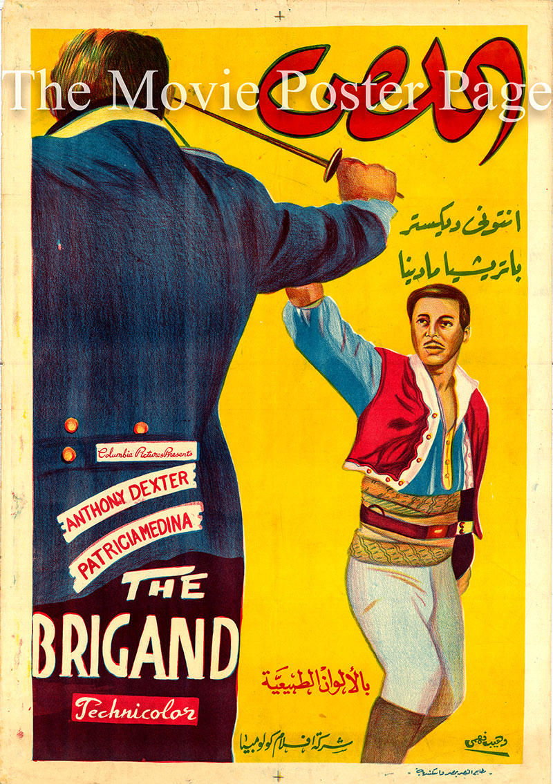 Pictured is an Egyptian promotional poster for the 1952 Phil Karlson film The Brigand starring Anthony Dexter and based on a novel by Alexandre Dumas.