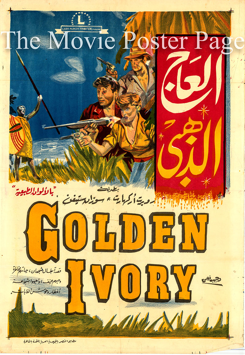 Pictured is an Egyptian promotional poster for the 1954 George P. Breakston film Golden Ivory starring Robert Urquhart.