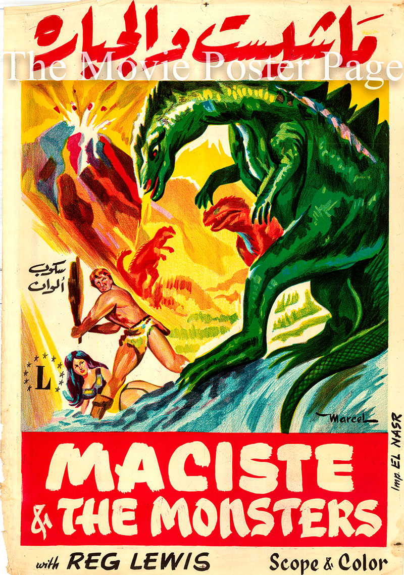 Pictured is an Egyptian promotional poster for the 1962 Guido Malatesta film Fire Monsters against the Son of Hercules starring Reg Lewis.