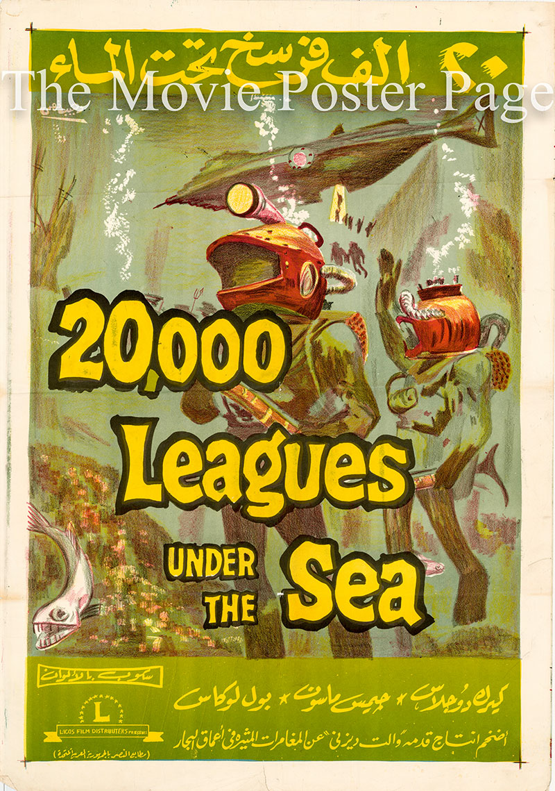 Pictured is an Egyptian promotional poster for a rerelease of the 1954 Richard Fleischer film Twenty Thousand Leagues under the Sea starring James Mason and James Mason.