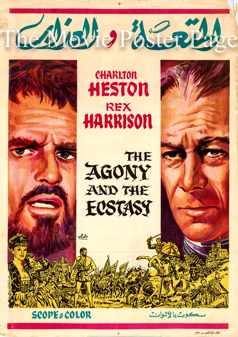 Pictured is an Egyptian promotional poster for the 1965 Carol Reed film The Agony and the Ecstasy starring Charlton Heston and Rex Harrison.