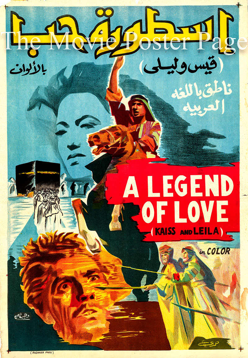 Pictured is an Egyptian promotional poster for the film A Legend of Love (Kaiss and Laila).