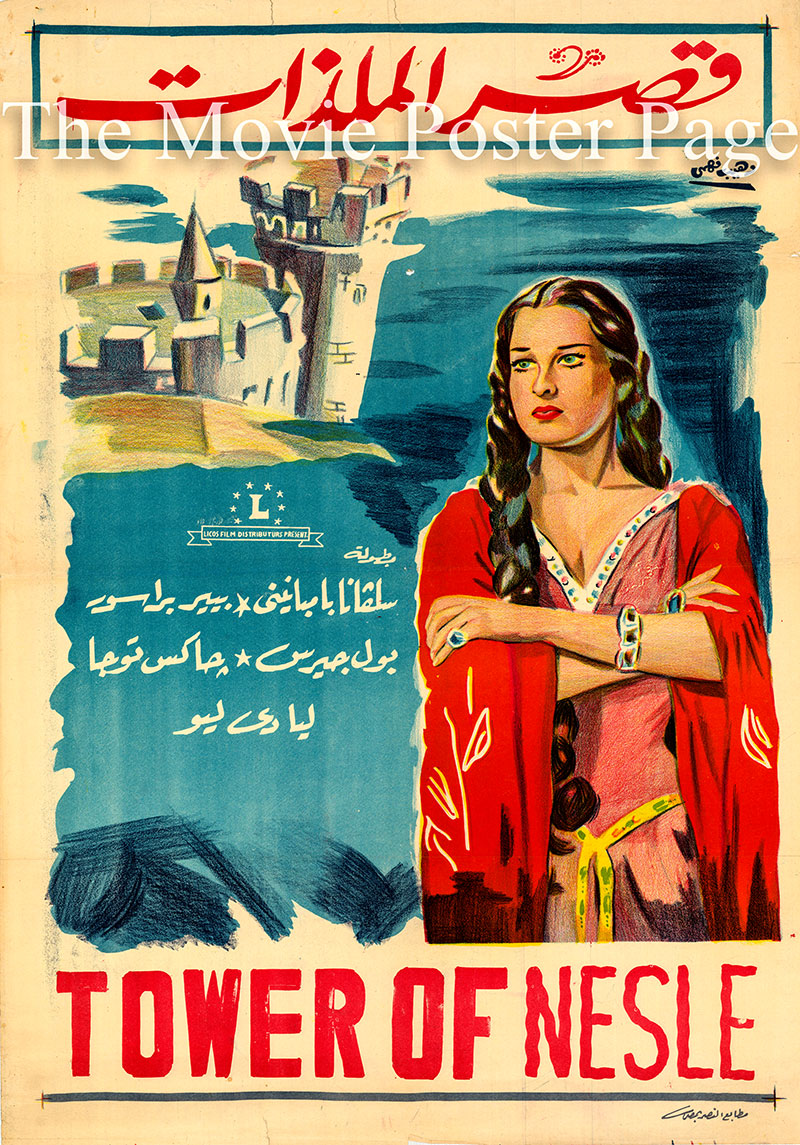 Pictured is an Egyptian promotional poster for the 1955 Abel Gance film Tower of Nesle starring Sylvana Pampanini.