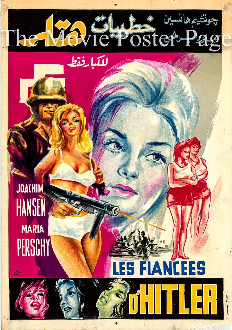 Pictured is an Egyptian promotional poster for the 1961 Werner Klingler film Ordered to Love starring Maria Perschy and Joachim Hansen.
