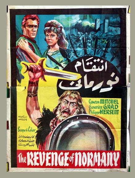 Pictured is an Egyptian promotional poster for the 1962 Giuseppe Vari film Attack of the Normans starring Cameron Mitchell and Genevieve Grad.