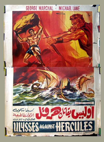 Pictured is an Egyptian promotional poster for the 1962 Mario Caiano film Ulysses against Hercules starring Georges Machal and Mike Lane.