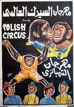 Pictured is an Egyptian promotional poster for Festival of Chimpanzees at the Polish Circus.