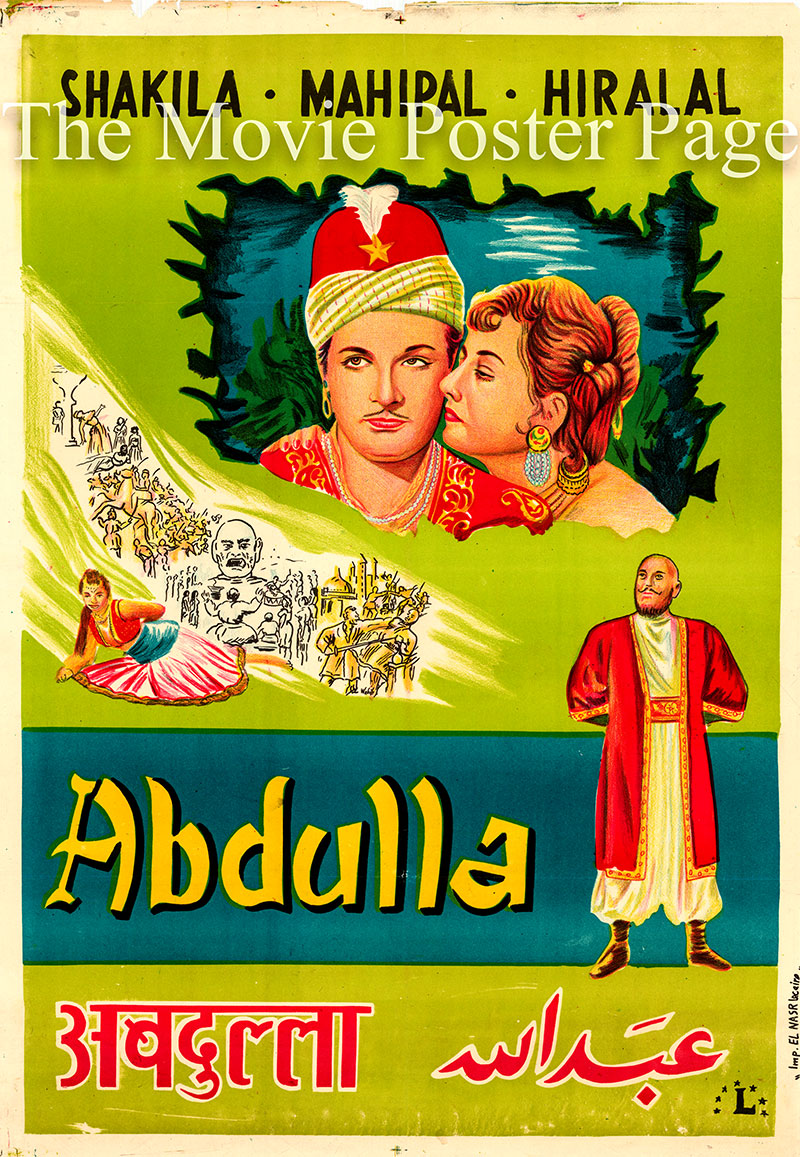 Pictured is an Egyptian promotional poster for the 1960 Aakkoo film Abdulla starring Shakila.