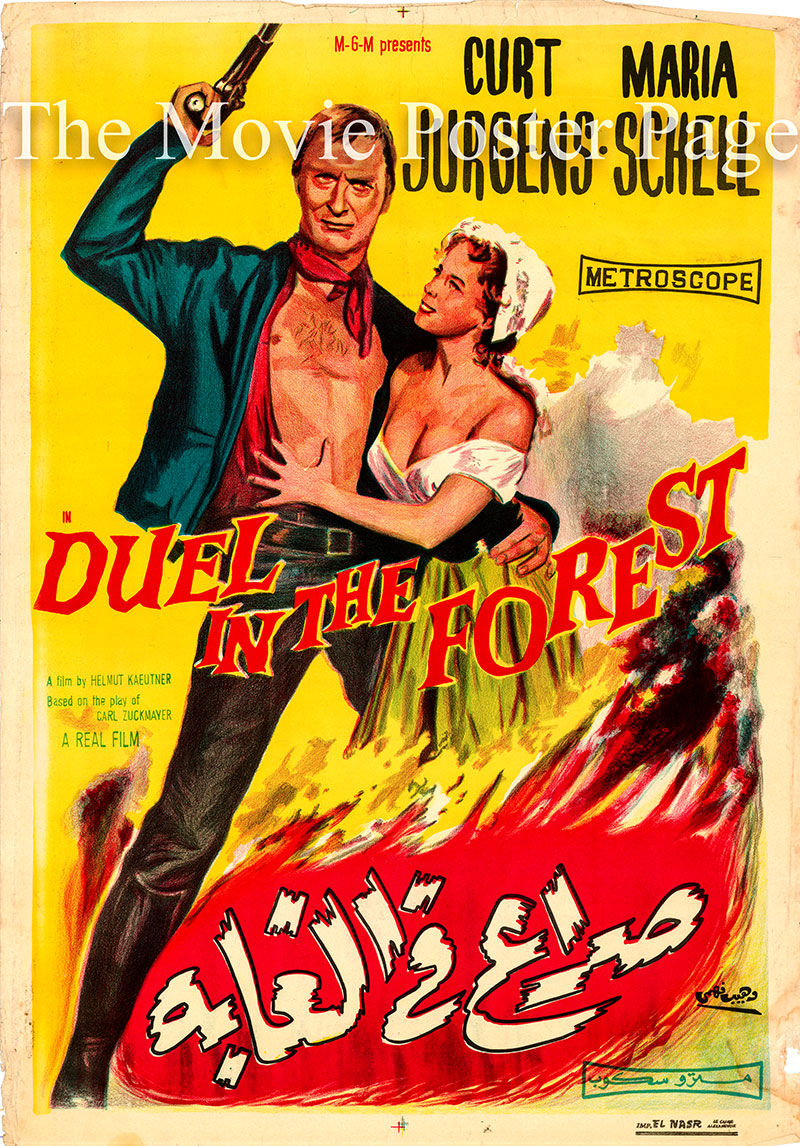 Pictured is an Egyptian promotional poster for the 1958 Helmut Kautner film Duel in the Forest starring Curd Jurgens.