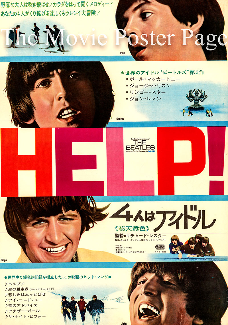 Pictured is a Japanese promotional poster for the 1965 Richard Lester film Help! starring the Beatles.