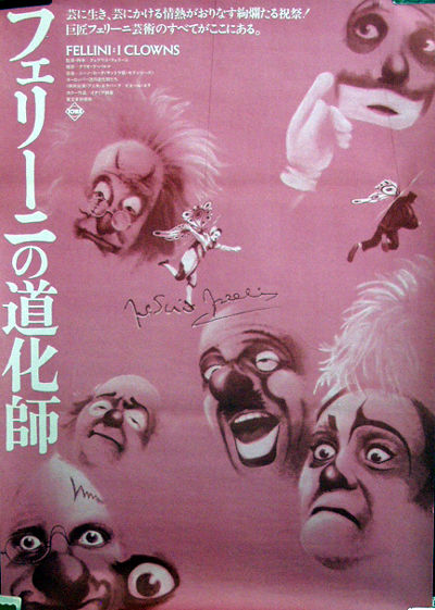 Pictured is a Japanese promotional poster for a 1976 rerelease of the 1970 Federico Fellini film The Clowns starring Federico Fellini.