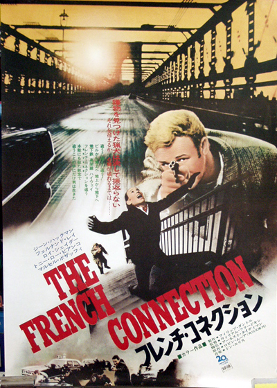 Pictured is a Japanese one-sheet promotional poster for the 1971 William Friedkin film The French Connection starring Gene Hackman.