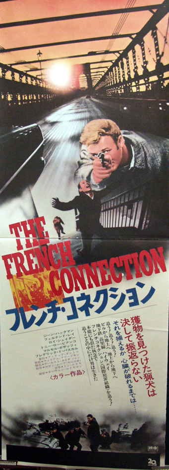 Pictured is a Japanese two-sheet promotional poster for the 1971 William Friedkin film The French Connection starring Gene Hackman.