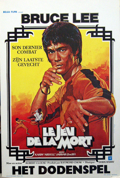 Pictured is a reprint of a Belgian promotional poster for the 1978 Robert Clouse film The Game of Death starring Bruce Lee.