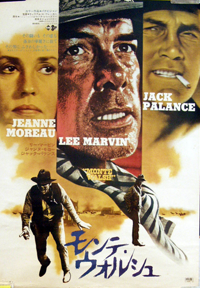 Pictured is a Japanese B2 film poster  for the 1970 William A. Fraker film Monte Walsh starring Lee Marvin.