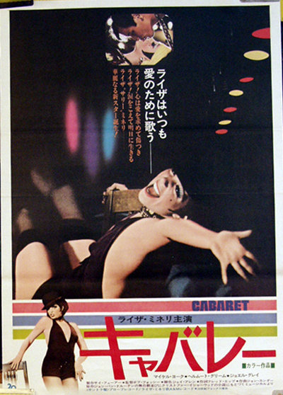 Pictured is a Japanese promotional poster for the 1972 Bob Fosse film Cabaret starring Liza Minnelli.